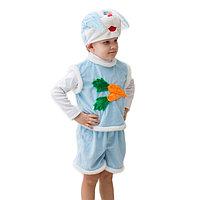 Карнавальный костюм 'Зайчик', шапка, безрукавка, шорты, рост 104-116 см