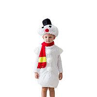 Карнавальный костюм 'Большой снеговик', р-р 30-32, рост 122-128 см