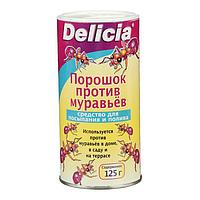 Средство для борьбы с муравьями DELICIA, порошок, 125 г