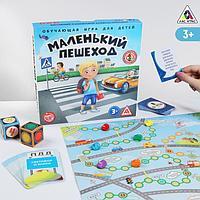 Настольная обучающая игра 'Маленький пешеход'