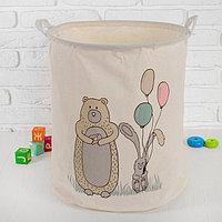 Корзина для хранения игрушек 'Мишка и зайка с шариками' 40x40x48 см