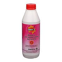 Жидкость для биотуалета верхнего бака 0.5 л, 'Девон-В', концентрат