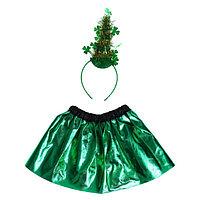 Карнавальный набор 'Ёлка', 2 предмета ободок, юбка однослойная, 3-5 лет