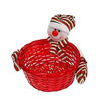 Конфетница 'Снеговичок' полосатая шапочка, вместимость 1000 грамм