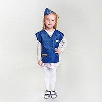 Карнавальный костюм 'Стюардесса', жилетка, пилотка, 4-6 лет, рост 110-122 см