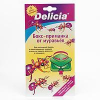 Бокс-приманка DELICIA для муравьев с эффективным аттрактантом, 2 шт.