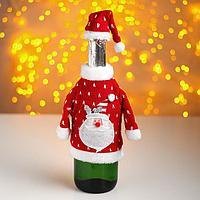 Одежда на бутылку 'Костюм', Дед Мороз