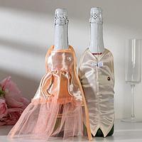 Украшение на шампанское 'Свадебный вальс' персиковое