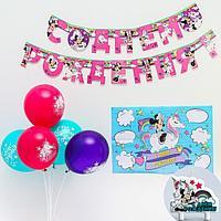Набор для праздника гирлянда, плакат, свеча, шарики 5 шт 'Минни и Единорог', Минни Маус