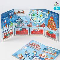 Интерактивная игра-лэпбук 'Деды Морозы в разных странах'