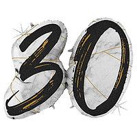 Шар фольгированный 43' 'Цифра 30', мрамор, цвет чёрный