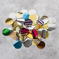 Наполнитель для шара 'Конфетти круг' 3 см, фольга, цвет МИКС, 500г