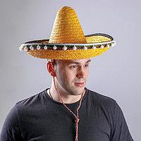Карнавальная шляпа 'Сомбреро', р-р. 56-58, цвет жёлтый