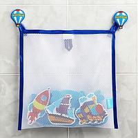 Наклейки в ванную из EVA 'Транспорт' + сетка для хранения игрушек на присосках