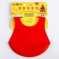 Нагрудник детский силиконовый с карманом 'Арбузик'