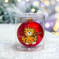 Ёлочная игрушка 'Шар с тигром 3', 10 см, стекло, символ года 2022, в тубусе, микс