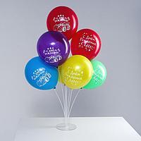 Букет из шаров 'Для мальчика' набор 7 шт.+ стойка