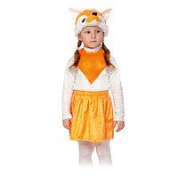Карнавальный костюм 'Лисичка', плюш лайт, рост 92-116 см