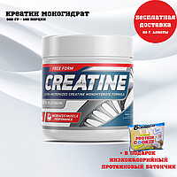 Creatine Powder 500 г