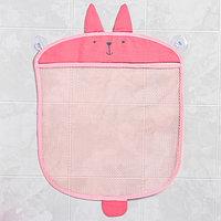 Сетка для хранения игрушек в ванной 'Зайка', цвет розовый