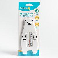 Термометр универсальный 'Мишка', цвет белый