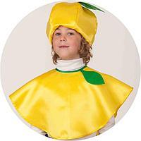 Карнавальный костюм 'Лимон', накидка, головной убор, р. 30, рост 116 см