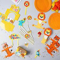 Набор для оформления праздника 'Сафари', воздушные шары, тарелки, топперы, трубочки, наклейки, коробочки для