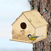 Кормушка для птиц 'Птенчик', 19.5 x 22 x 22 см, Greengo