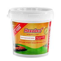 Удобрение для газонов в пасте 'Находка' , Концентрат на 1000 л., 1 кг