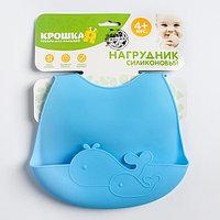 Нагрудник детский, силиконовый 'Киты', с карманом