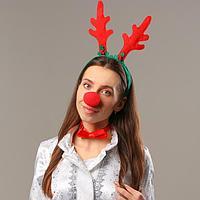 Карнавальный костюм взрослый 'Рудольф-красный нос', 3 предмета ободок, нос, бабочка