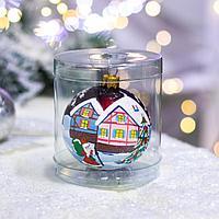 Ёлочная игрушка Шар 'Дед у дома', 10 см, стекло, ручная роспись