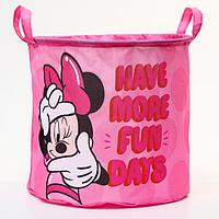 Корзина для игрушек 'Have more fun days' Минни Маус , 33*33*31 см