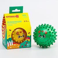 Развивающий массажный мячик 'Пёсик', средней жёсткости, d8 см, цвет МИКС