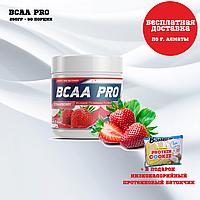 BCAA Pro Powder 250 гр Вкусы: ананас, апельсин, арбуз, вишня, экзотик, яблоко