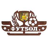 Медальница с фоторамкой 'Футбол'