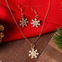Набор детский новогодний 'Снежинка', цвет белый в золоте