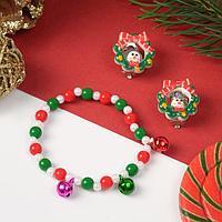 Набор детский новогодний 'Выбражулька' 2 предмета клипсы, браслет, цветной