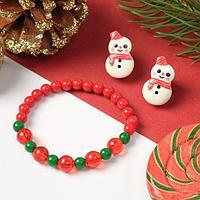 Набор детский новогодний 'Выбражулька' 2 предмета клипсы, браслет, снеговичок, цветной