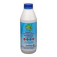 Жидкость для дачного туалета, септика, выгребных ям, биотуалета, 0.5 л, 'Девон-Н', концентрат