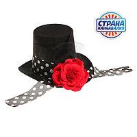 Карнавальная шляпка 'Цилиндр', с лентой в горошек, на резинке, цвета МИКС