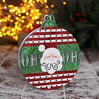 Украшение ёлочное 'Новогодний шар с Дедом Морозом' 15х15 см