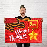 Флаг 'Победа', 90х60 см, МИКС