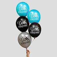Шар латексный 12' 'С Днём рождения', классика, 50 шт.