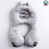 Подушка дорожная детская 'Котёнок' ортопедическая, цвет серый