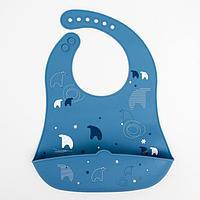 Нагрудник детский 'Северный мишка', силиконовый с карманом, цвет голубой