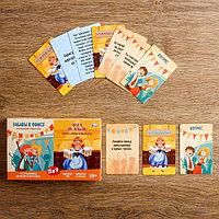 Карточная игра для весёлой компании, 2 в 1 'Забавы в офисе' и 'Пора по пабам'