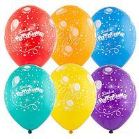 Шар латексный 14' 'С днём рождения!', шары и конфетти, набор 25 шт., МИКС