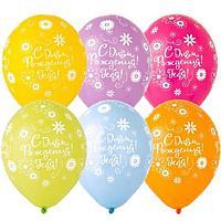 Шар латексный 14' 'С днём рождения тебя!', цветы, пастель, шелкография, набор 25 шт., МИКС