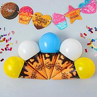 Воздушные шары 'С днём рождения', гирлянда, конфетти, лента